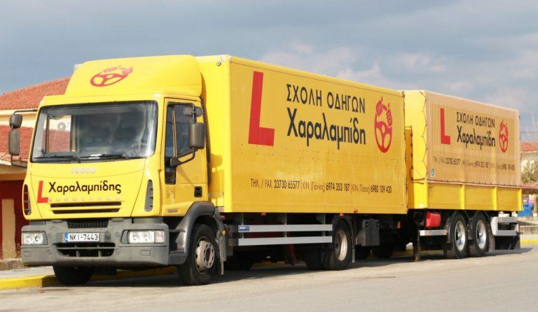 Semi truck yellow iveco
