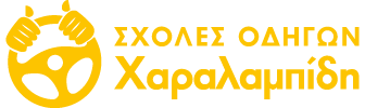 logo company yellow